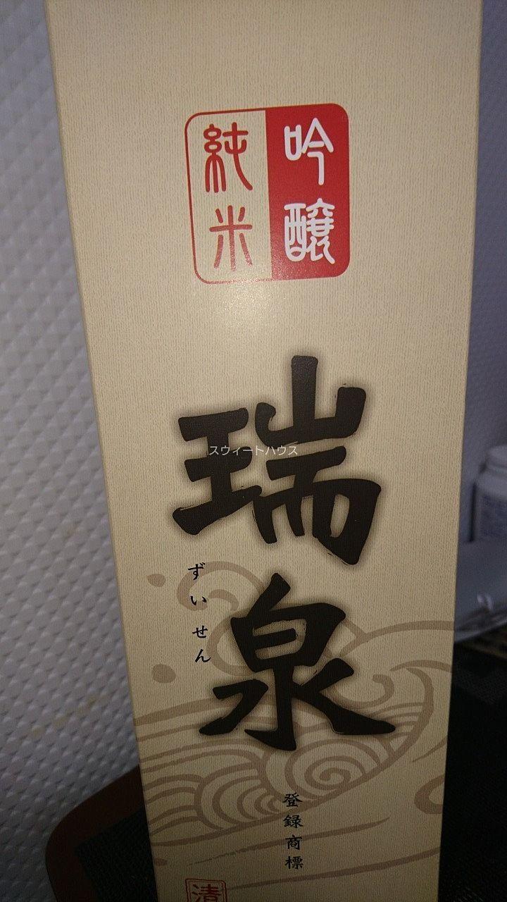 鳥取の日本酒