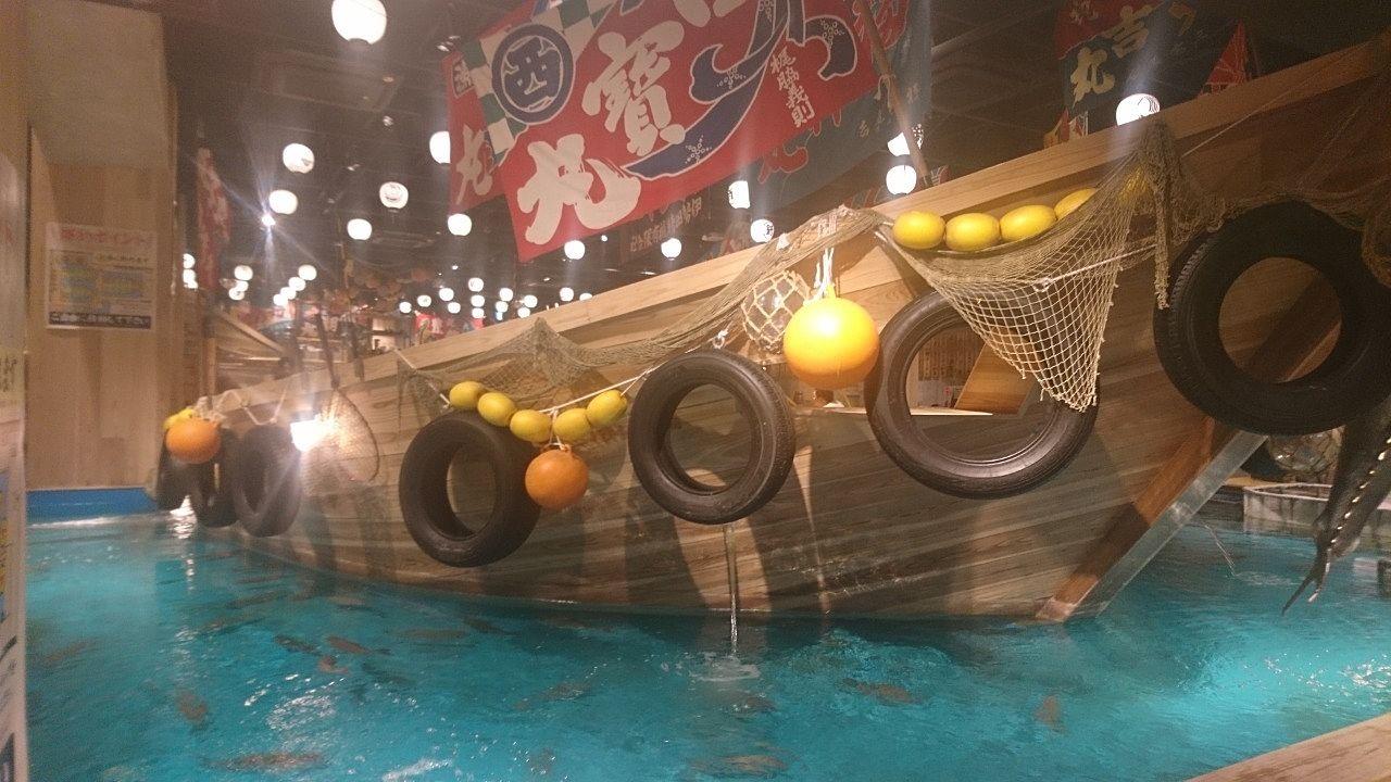 釣り船居酒屋