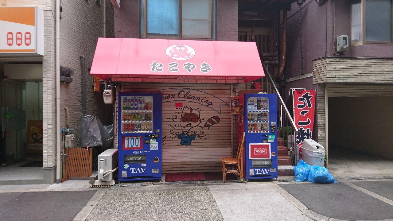 駅前の貸店舗