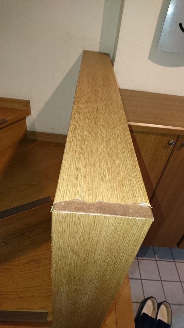 木部の補修