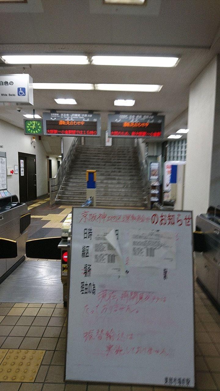 JR東部市場前駅